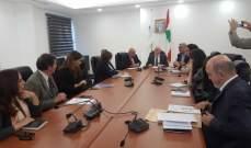 جبق تابع مع البنك الدولي تفاصيل مشروع القرض الميسر لصالح وزارة الصحة