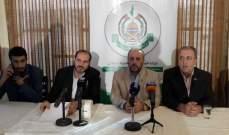 المسؤول السياسي لحركة حماس: نحترم امن واستقرار لبنان