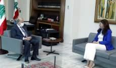 """رئيس الجمهورية بحث مع وزيرة المهجرين اطلاق استمارة """"بلدة"""" لتجميع الداتا"""