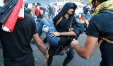 مقتل 3 متظاهرين وجرح آخرين جراء انفجار سيارة مفخخة قرب ساحة التحرير وسط بغداد