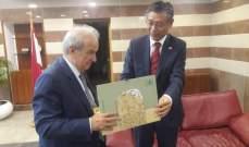 حماده عرض مع السفير الصيني تعزيز التعاون بين البلدين