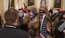 استقالة 4 من كبار مستشاري الأمن القومي في البيت الأبيض
