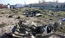 منظمة الطيران الايراني: مزاعم إصابة الطائرة الأوكرانية بصاروخ غير علمية وغير منطقية ومستحيلة