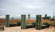 """بلومبيرغ: تركيا تدرس نشر """"إس-400"""" في سواحل شرق المتوسط"""