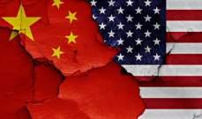 الإدارة الأميركية فرضت رسوما جديدة على بعض منتجات الصلب من المكسيك والصين