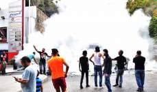 قلق أوروبي من تحرك الشارع لعرقلة تنفيذ «سيدر»