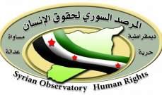 المرصد السوري:مقتل 382 شخصاً واصابة المئات على الحدود السورية التركية خلال السنوات الماضية