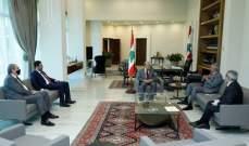 الرئيس عون التقى ارسلان ومشرفية والغريب وعرض معهم الأوضاع العامة