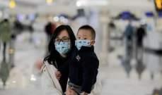 ارتفاع الإصابات بفيروس كورونا في اليابان إلى 361 حالة