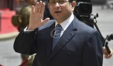 فريد هيكل الخازن للرئيس عون: أنتم المنقذ الوحيد ورأس البلاد وهذا عهدك