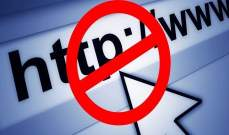 الحكومة الفلسطينية حجبت 11 موقعا إلكترونيا بعضها تابع لـ