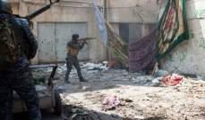 القاء القبض على مجموعة ارهابية تنتمي لداعش في محافظة كركوك