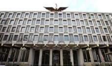 الخارجية الفنلندلة: سفارتنا في بغداد تستأنف عملها بعد إغلاقها في آذار الماضي