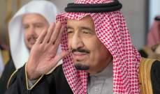 الملك السعودي دعا إلى لم الشمل العربي والإسلامي