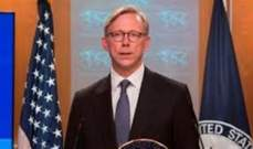 هوك: ندين اختبار إيران للصواريخ البالستية وتسليح حزب الله والوكلاء