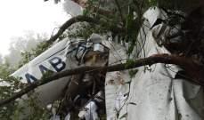 معلومات عن سقوط ضحايا اثر سقوط طائرة خاصة في احد احراج منطقة غوسطا