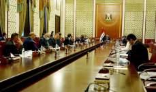 """مجلس الوزراء العراقي قرر تخصيص 100 ميلون دولار لشراء لقاحات """"كورونا"""""""