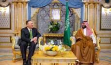 بومبيو التقى بن سلمان: ندين الهجمات على أرامكو وندعم أمن السعودية واستقرارها
