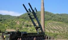 """كوريا الشمالية تطلق """"صاروخين بالستيين قصيري المدى"""" في البحر"""