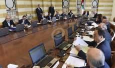 الاخبار: وزير المالية قضى جزءاً من الجلسة في غرفة جانبية معتبراً أن الموازنة أُنجِزَت