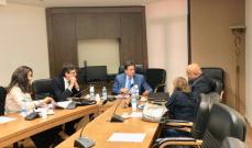 كنعان لوفد البنك الدولي: هدفنا ضبط العجز وتفاقم الدين العام وعودة النازحين