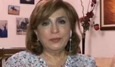 عليا عباس: نسطر يوميا محاضر ضبط بحق المخالفين ونتمنى على القضاء الإسراع بإصدار الأحكام