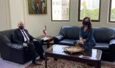 وهبة التقى السفيرة الاميركية وتأكيد على ضرورة تعزيز العلاقات بين البلدين