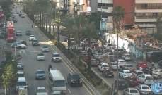 حركة مرور كثيفة على طريق كورنيش المزرعة باتجاه تقاطع مارالياس بسبب الاشغال