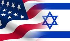 سلطات إسرائيل ستوفد مبعوثا لإطلاع واشنطن على المنظمات الفلسطينية التي صنفتها