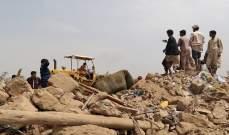 الجيش اليمني: طيران التحالف يقصف مخزن صواريخ ومواقع مدفعية للحوثيين