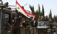 """مصادر الراي: معركة درعا ضد داعش آتية و""""حزب الله"""" سيشارك فيها"""