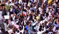 المجلس العسكري السوداني دعا المواطنين للتعاون لوقف حالات التفلت والفوضى