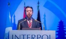 حكم بالسجن 13 عاما على الرئيس السابق للانتربول بتهمة الفساد في الصين