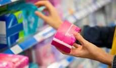 منظمة في-مايل: 87.9 بالمئة من اللبنانيات غيّرنسلوكهن الشرائي لمنتجات الدورة الشهريّة بسبب الارتفاع الكبير بأسعارها