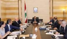 الحريري ترأس اجتماع اللجنة الوزارية المكلفة دراسة موضوع المقالع والكسارات