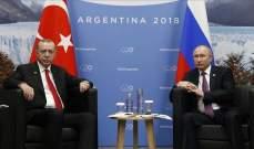 """الكرملين:بوتين دعا أردوغان إلى اتخاذ """"تدابير أكثر فاعلية"""" لترسيخ الهدنة في إدلب"""