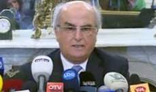 رئيس المجلس الدستوري: سأسحب الدعوى ضد ديما جمالي بعد اعتذارها