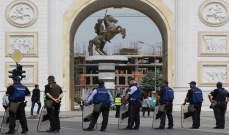 البرلمان اليوناني يصوت مساء الخميس على الاسم الجديد لمقدونيا