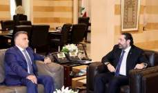 NBN: اللواء ابراهيم التقى الحريري بعيدا عن الاعلام ناقلا اليه اجواء لقاءاته الاخيرة
