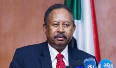 مكتب رئيس وزراء السودان: اختطاف حمدوك وزوجته فجرا وندعو الشعب للتظاهر واستخدام الوسائل السلمية لاستعادة ثورته