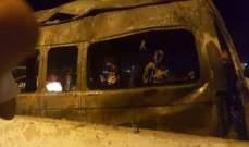 السلطات السعودية تدين هجوم كربلاء الدموي