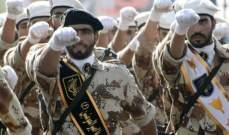 نيويورك تايمز: الحرس الثوري الإيراني يدرب مليشيات تابعة له بالمنطقة على حرب أكثر تطورا