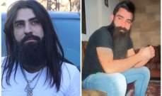 النشرة: فقدان الشابين محمد علي العطار وعماد خزعل في جرود حربتا البقاعية