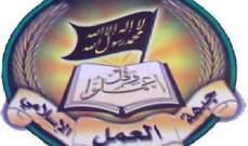 جبهة العمل الاسلامي نددت بالاعتداء الاسرائيلي على قطاع غزة