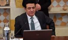 نجار عرض وعبدالله وابو الحسن للاوضاع الاقتصادية وشؤونا انمائية