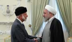 الرئاسة الإيرانية: يوسف بن علوي لم يحمل أي رسالة إلى طهران