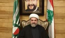 عبدالله: نطالب بمحاسبة كل من له علاقة بالرسم المسيء للسيد السيستاني