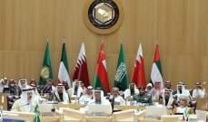 القمة الخليجية: أي اعتداء على أي دولة بالمجلس هو اعتداء على الجميع