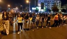 مسيرات في صور لانصار أمل استنكارا لتعرض المتظاهرين للمتلكات