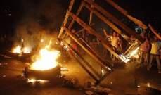 محتجون قطعوا طريق الكولا